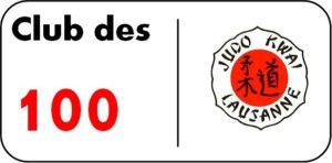 C100-logo1