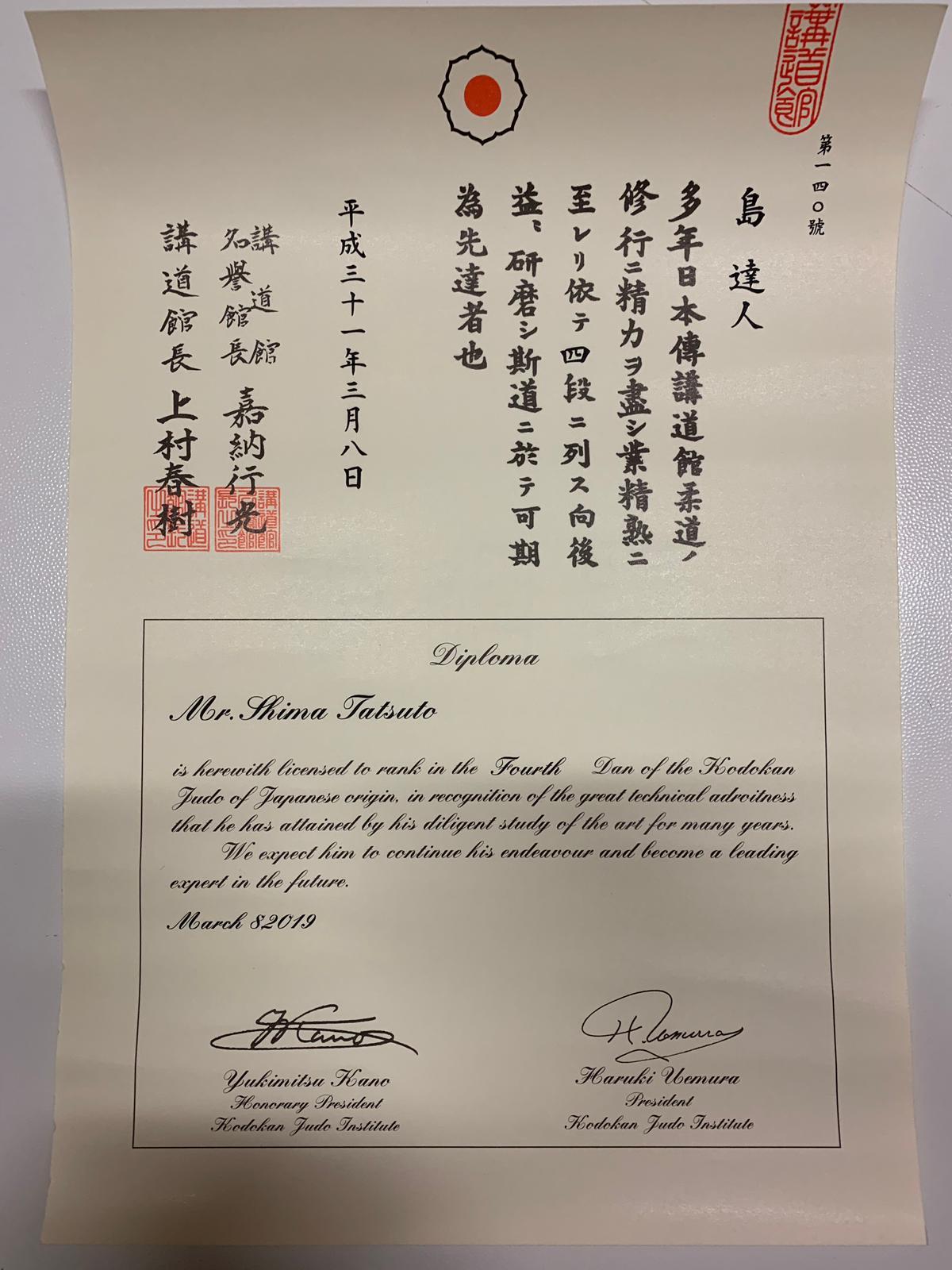 Shima Sensei reçoit le 4ème Dan du Kodokan – une reconnaissance méritée!